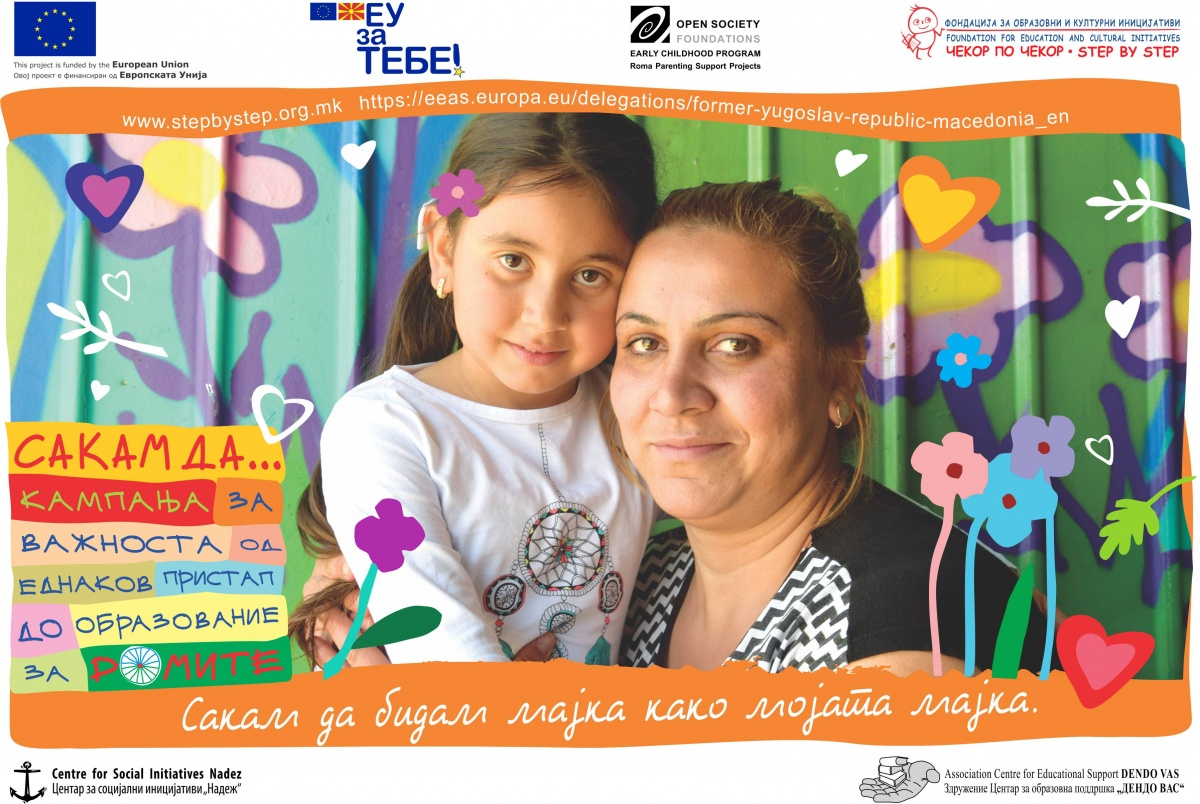 Macedonian campaign raises awareness about equal access to education